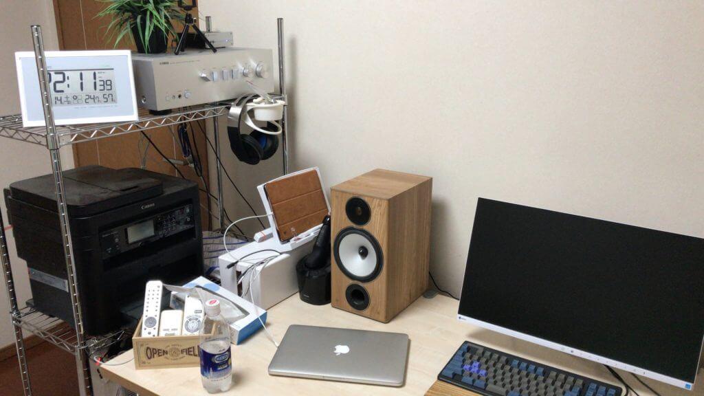 デスクトップ(左側)