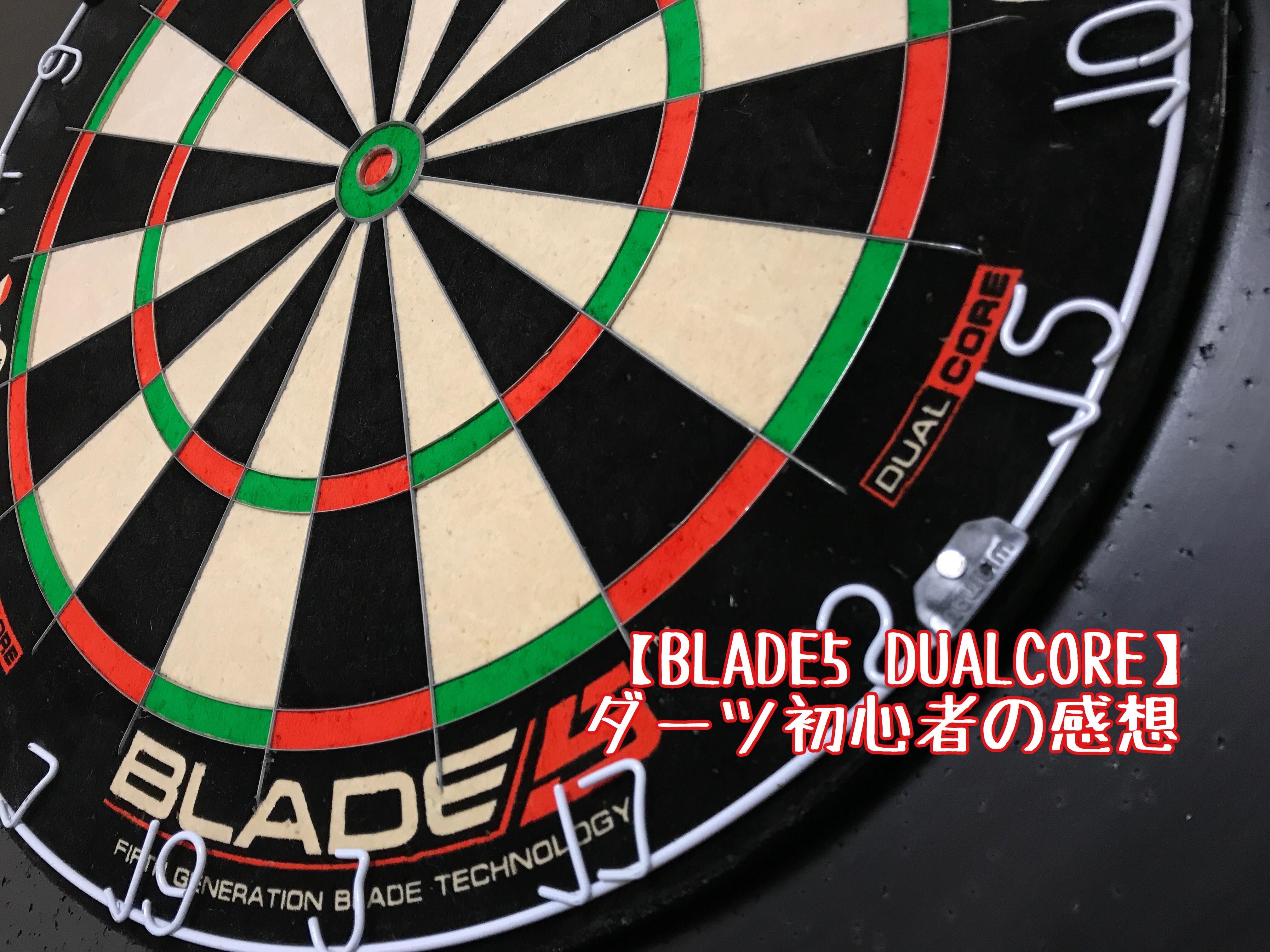 BLADE5 DUALCORE