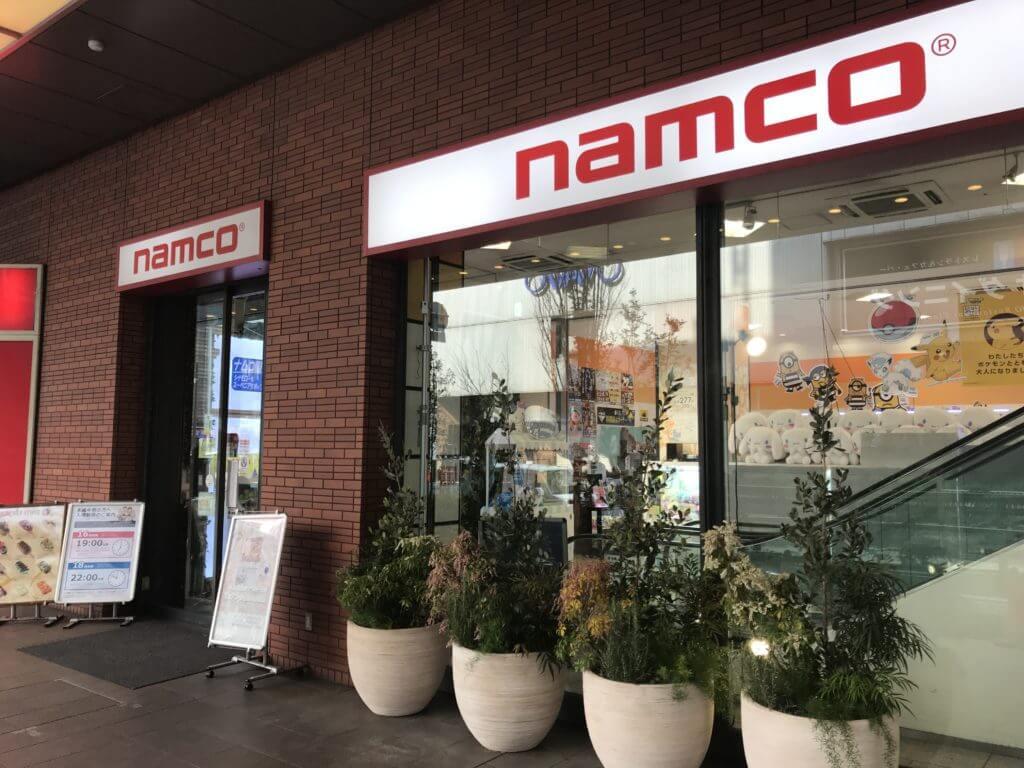 namco 梅田店