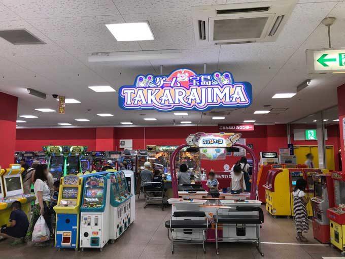 宝島岸和田店