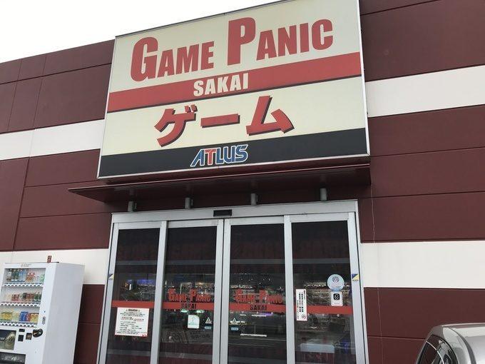 GAME PANIC 堺