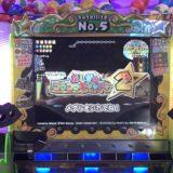 【メダルゲーム攻略】マリオパーティ ふしぎのコロコロキャッチャー 2