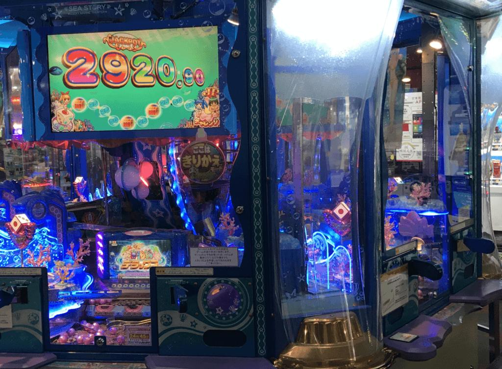 海物語ラッキーマリンシアター