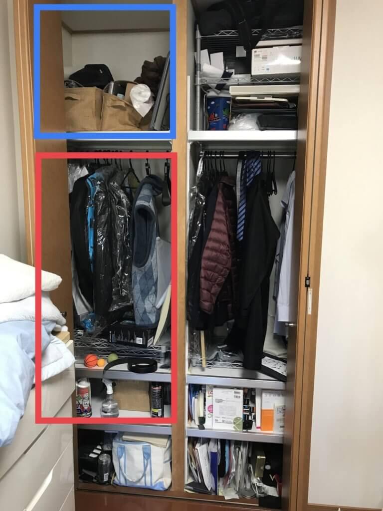 青枠は整理済み、赤枠を今回整理。