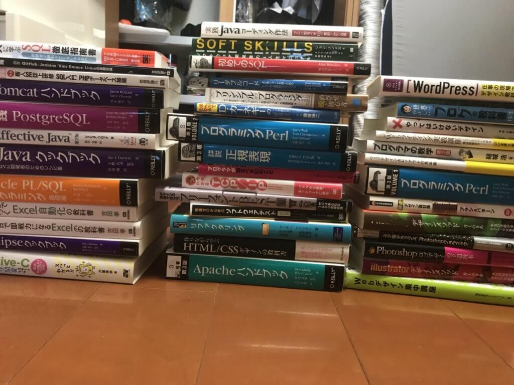 ブックスキャンに依頼予定の本42冊
