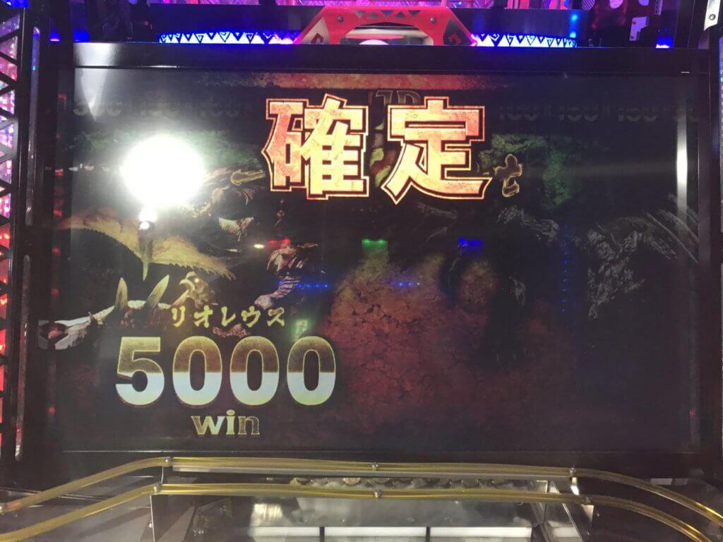 5000枚JACKPOT確定!!