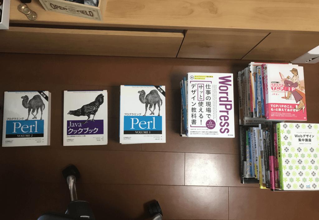 左の列から5冊分、4冊分、3冊分、2冊分、1冊分