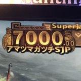 【メダルゲーム日記】7000枚のジャックポット獲得なるか!?