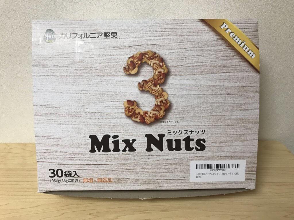 箱に入って届きます