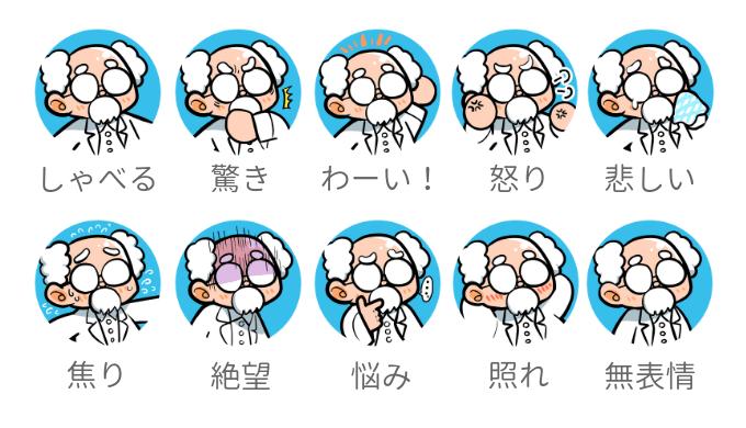 博士10パターン