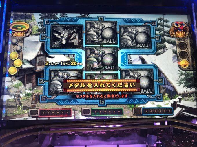 台の状態(下画面)