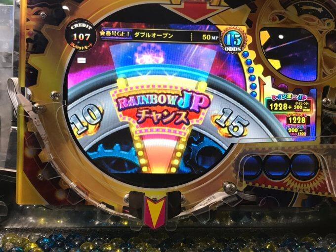 RAINBOWJPチャンス獲得!!