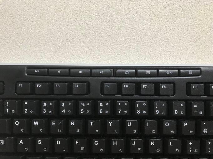 便利なキーを8つ搭載