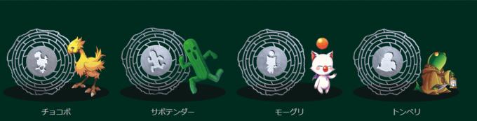 デザインは全4種類