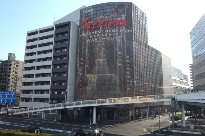 ウェアハウス(関東地方を中心に16店舗)