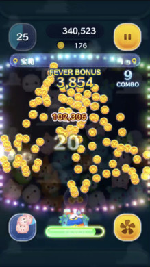 ハムは大量のコインを落としていく